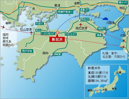 新居浜市への交通案内地図